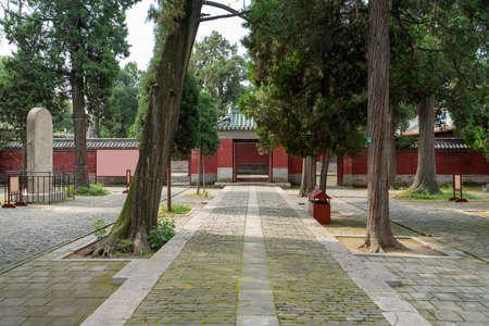 Qufu Confucian Temple Confucian Mansion Tourist Attraction
