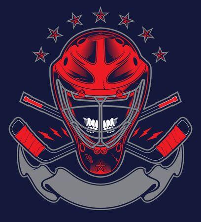 casque de gardien de but de hockey