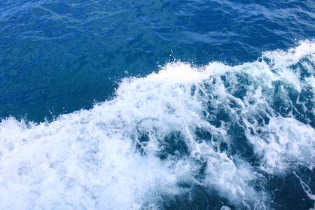 brine: Sea brine Stock Photo