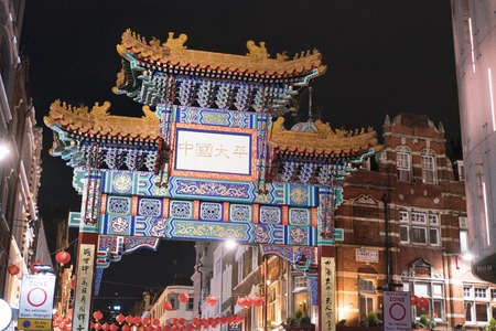 Huge Entrance Gate to Chinatown LONDON, ENGLAND - FEBRUARY 22, 2016