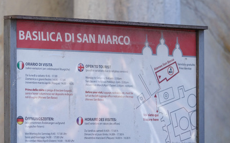 st marks square: Street sign Basilica San Marco at St Marks Square