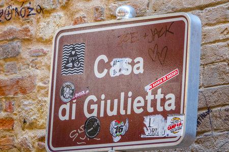 juliet s: Famous Juliet s house in Verona - Casa di Giulietta Editorial