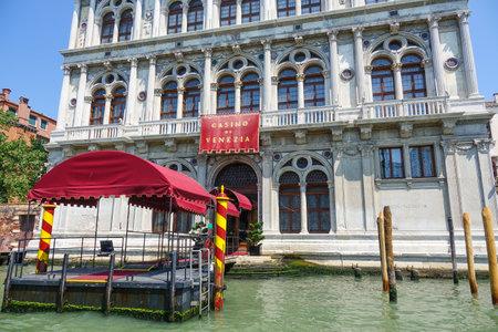 venezia: Famous Casino di Venezia in Venice