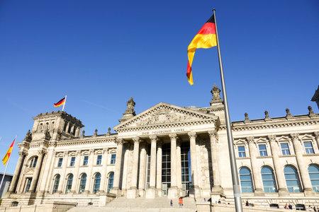 Federal Government Office - German Bundestag Reichtagsgebaeude in Berlin - BERLIN  GERMANY - AUGUST 31, 2016