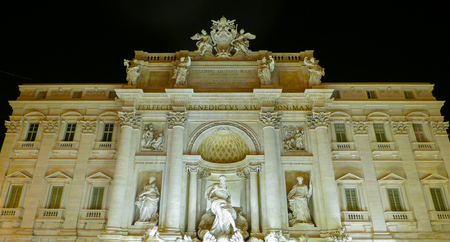 The front of the mansion at the Fountains of Trevi in Rome