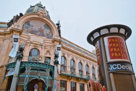 Impressive Munipcipal Building in Prague - PRAGUE  CZECH REPUBLIC - MARCH 20, 2017 Editorial