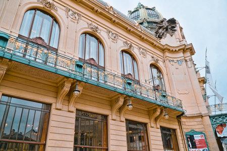 Beautiful Municipal House in Prague - Home of the Prague Symphonic Orchestra - PRAGUE / CZECH REPUBLIC - MARCH 20, 2017