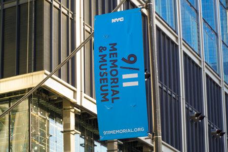 911 Memorial and Museum at Ground Zero in Manhattan- MANHATTAN  NEW YORK - APRIL 1, 2017
