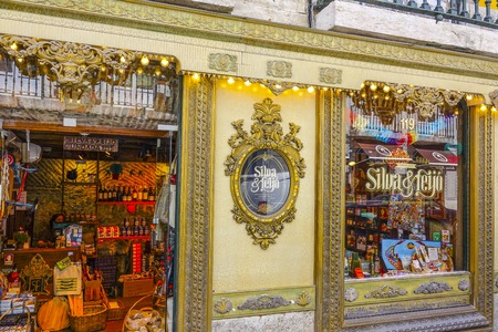 Beautiful shop in the historic district of Lisbon