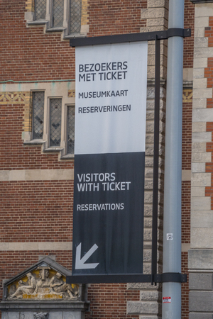 Entrance sign to the National Museum Amsterdam - AMSTERDAM - THE NETHERLANDS - JULY 20, 2017