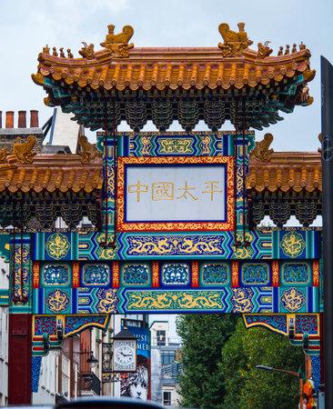 The impressive gate to London Chinatown