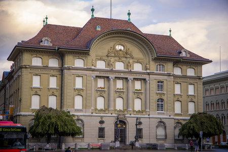 National Bank of Switzerland in Bern - COUNTY OF BERN. SWITZERLAND - OCTOBER 9, 2020 Éditoriale