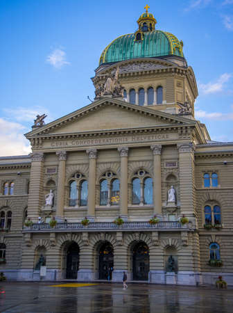 Parliament building in the city of Bern - the capital city of Switzerland - COUNTY OF BERN. SWITZERLAND - OCTOBER 9, 2020