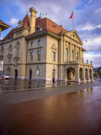 Casino in the city of Bern Switzerland - COUNTY OF BERN. SWITZERLAND - OCTOBER 9, 2020