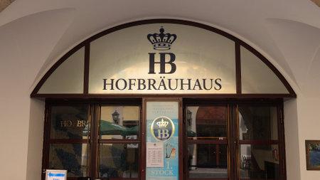 Famous Hofbrauhaus in Munich - MUNICH, GERMANY - JUNE 03, 2021