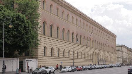 Bavarian State Library Munich - MUNICH, GERMANY - JUNE 03, 2021