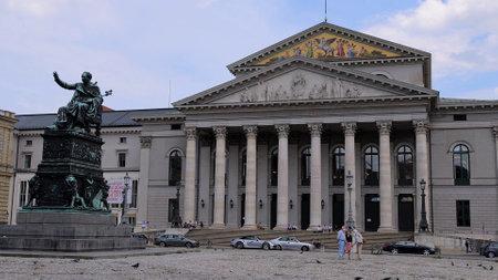 Munich Opera and National Theater - MUNICH, GERMANY - JUNE 03, 2021