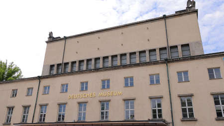 German museum in the city of Munich - MUNICH, GERMANY - JUNE 03, 2021