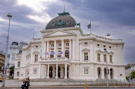 Folk Theatre in the city of Vienna also called Volkstheater - VIENNA, AUSTRIA, EUROPE - AUGUST 1, 2021 Editorial