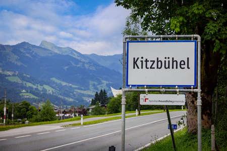 Word famous city of Kitzbuehel in Austria - an exclusive winter sports paradise - KITZBUHEL, AUSTRIA, EUROPE - JULY 29, 2021
