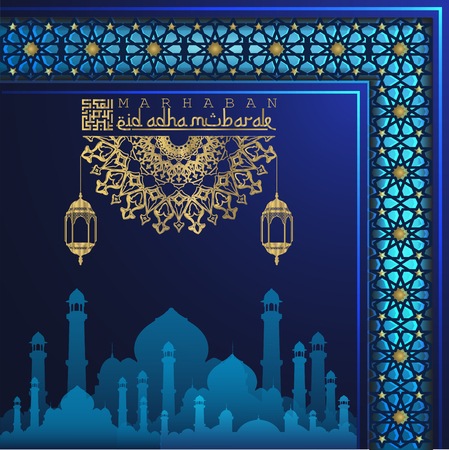 Eid Adha Mubarak islamic greeting arabic lantern and calligraphy with geometric morocco pattern and crescent - Translation of text : Blessed festival
