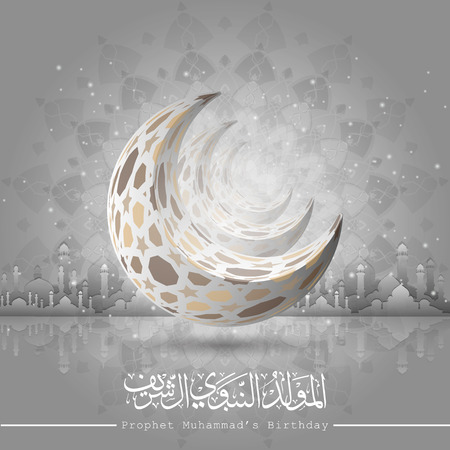 Mawlid Al Nabi Islamic Greeting arabic calligraphy with beautiful floral pattern ornament and mosque illustration translation of text : Prophet Muhammad's Birthday