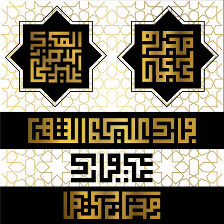 five sets of Eid Mubarak emblem for badges and islamic holiday icon for greeting and banner design