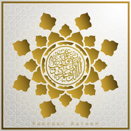 Ramadan Kareem with beautiful islamic floral pattern and arabic calligraphy for background and greeting card. translation of text : Ramadan Kareem - May Generosity Bless you during the holy month