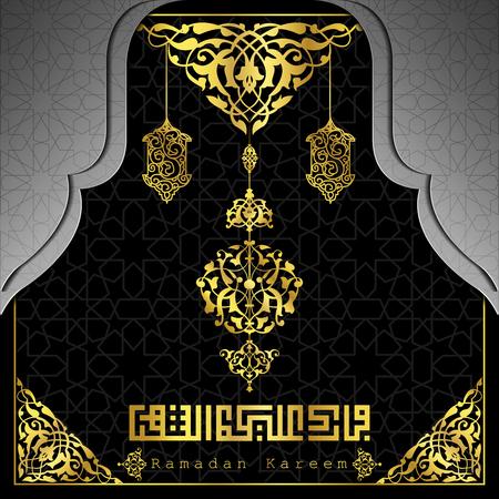 Ramadan kareem islamic greeting arabic pattern morocoo geometric ornament and arabic calligraphy. translation of text : Ramadan Kareem - May Generosity Bless you during the holy month
