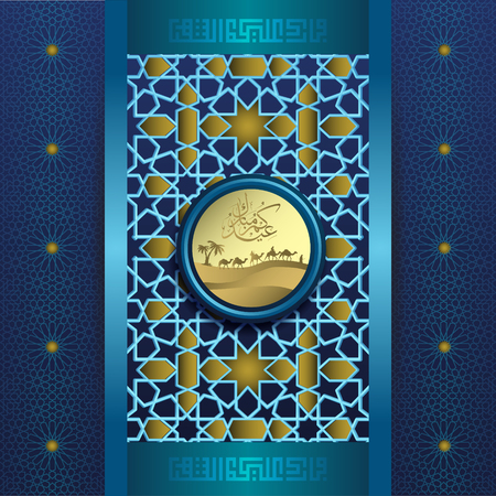 Eid Mubarak Greeting Geometric Moroccan Beautiful Pattern And Royalty Free Cliparts Vectors And Stock Illustration Image 118491146