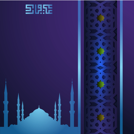 Eid Mubarak greeting card template with arabic calligraphy, morocco pattern and dome mosque