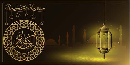 Ramadan Kareem greeting card template line arabic calligraphy with colorful crescent islamic banner background design