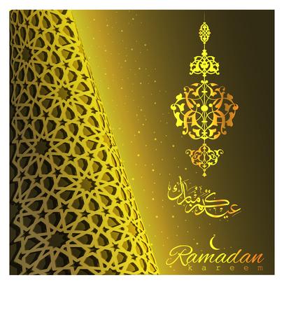 Ramadan Kareem islamic greeting background with beatiful islamic pattern and arabic calligraphy  - Translation of text : Ramadan Kareem - May Generosity Bless you during the holy month