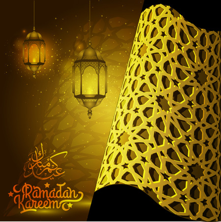 Ramadan Kareem islamic greeting background with beatiful islamic pattern  lanterns and arabic calligraphy  - Translation of text : Ramadan Kareem - May Generosity Bless you during the holy month