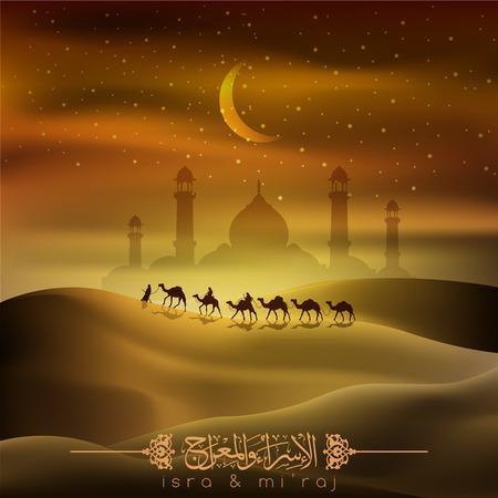 Isra y mi'raj significan la caligrafía árabe islámica; dos partes del viaje nocturno del profeta Mahoma: viajero árabe en camellos con estrellas brillantes y luna para el fondo y la ilustración islámica