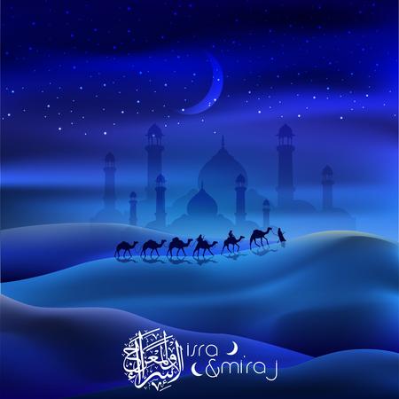 Isra e mi'raj significano calligrafia araba islamica; due parti del viaggio notturno del profeta Maometto - viaggiatore arabo su cammelli con stelle luminose e luna per sfondo e illustrazione islamica Vettoriali