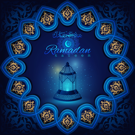 Ramadan Kareem islamic greeting background with beatiful islamic pattern, lanterns and arabic calligraphy  - Translation of text : Ramadan Kareem - May Generosity Bless you during the holy month