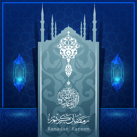 Ramadan Kareem islamic greeting line pattern and beautiful arabic calligraphy with glowing lanterns. translation of text : O Allah. Indeed You are forgiving, forgive our sins