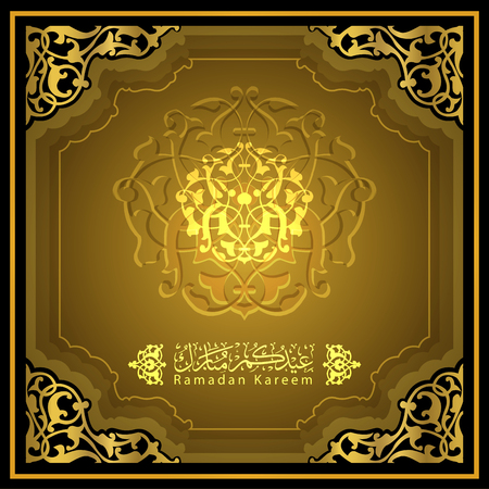 Ramadan Kareem greeting beautiful pattern and arabic calligraphy for greeting card, background and banner. translation of text : Blessed festival 向量圖像