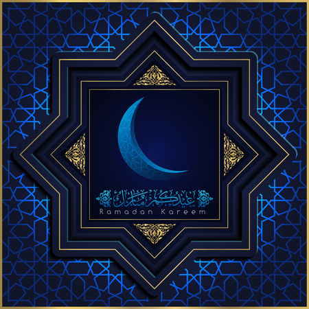 Ramadan Kareem greeting beautiful pattern and arabic calligraphy with crescent and glowing blue moon for greeting card & background. translation of text : Blessed Festival 向量圖像