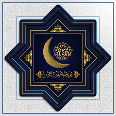 Ramadan Kareem greeting beautiful pattern and arabic calligraphy with crescent and glowing blue moon for greeting card & background. translation of text : Blessed Festival Illustration