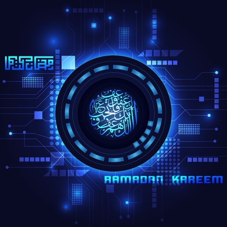 Ramadan Kareem greeting line technology with beautiful arabic calligraphy for background, banner and islamic illustration. translation of text : Allah, indeed you are very forgiving, forgive our sins 向量圖像
