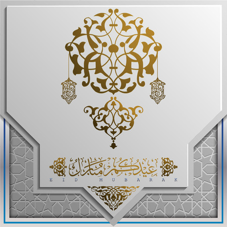 Eid Mubarak beautiful calligraphy islamic greeting gold arabic geometric pattern for greeting card, background, banner and wallpaper - Translation of text : Blessed festival