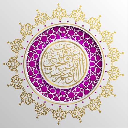 Ramadan Kareem beautiful greeting floral pattern with arabic calligraphy for background, banner and greeting card. tranlation of text : O Allah, indeed you are very forgiving, forgive our sins and Blessed Festival Vektoros illusztráció