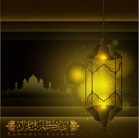 Ramadan Kareem beautiful glowing arabic lantern stars and islamic crescent with arabic calligraphy for greeting card, background and banner - Translation of text : Ramadan Kareem - Blessed Festival