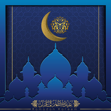 Ramadan Kareem greeting line pattern with crescent, moon, mosque, floral pattern and beautiful arabic calligraphy for greeting card, banner and background. translation of text : Blessed Festival
