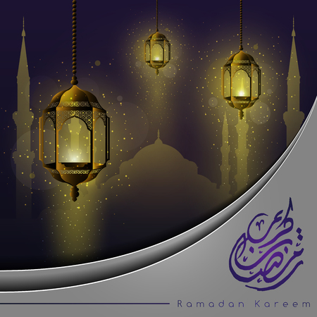 Ramadan Kareem beautiful glowing arabic lanterns star, islamic crescent, mosque and arabic calligraphy - Translation of text : Ramadan Kareem - May Generosity Bless you during the holy month and Blessed Festival Illustration