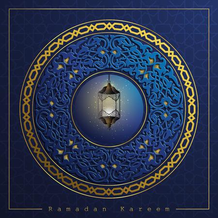 Ramadan Kareem greeting islamic floral pattern with glowing lantern for background, greeting card and banner. -Ramadan Kareem- translation of text : Blassed Festival