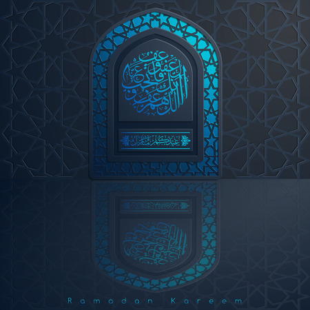 Ramadan Kareem Beautiful greeting background mosque door or window with arabic pattern - Translation of text : Ramadan Kareem - O Allah, indeed you are very forgiving, forgive our sins and Blessed Festival