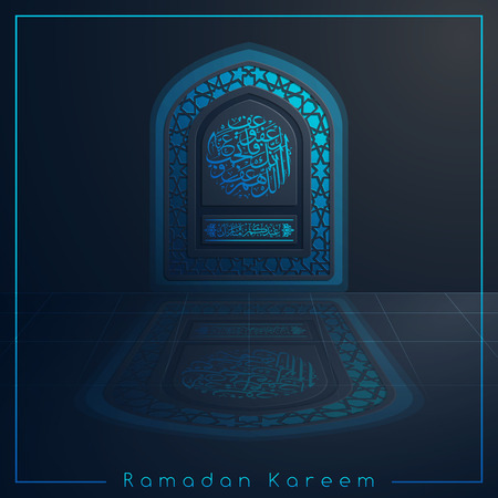 Ramadan Kareem Beautiful greeting background mosque door or window with arabic pattern - Translation of text : Ramadan Kareem - O Allah, indeed you are very forgiving, forgive our sins and Blessed Festival  - Vector